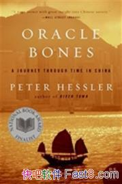 《Oracle Bones》/A Journey Through Time in China/epub+mobi+azw